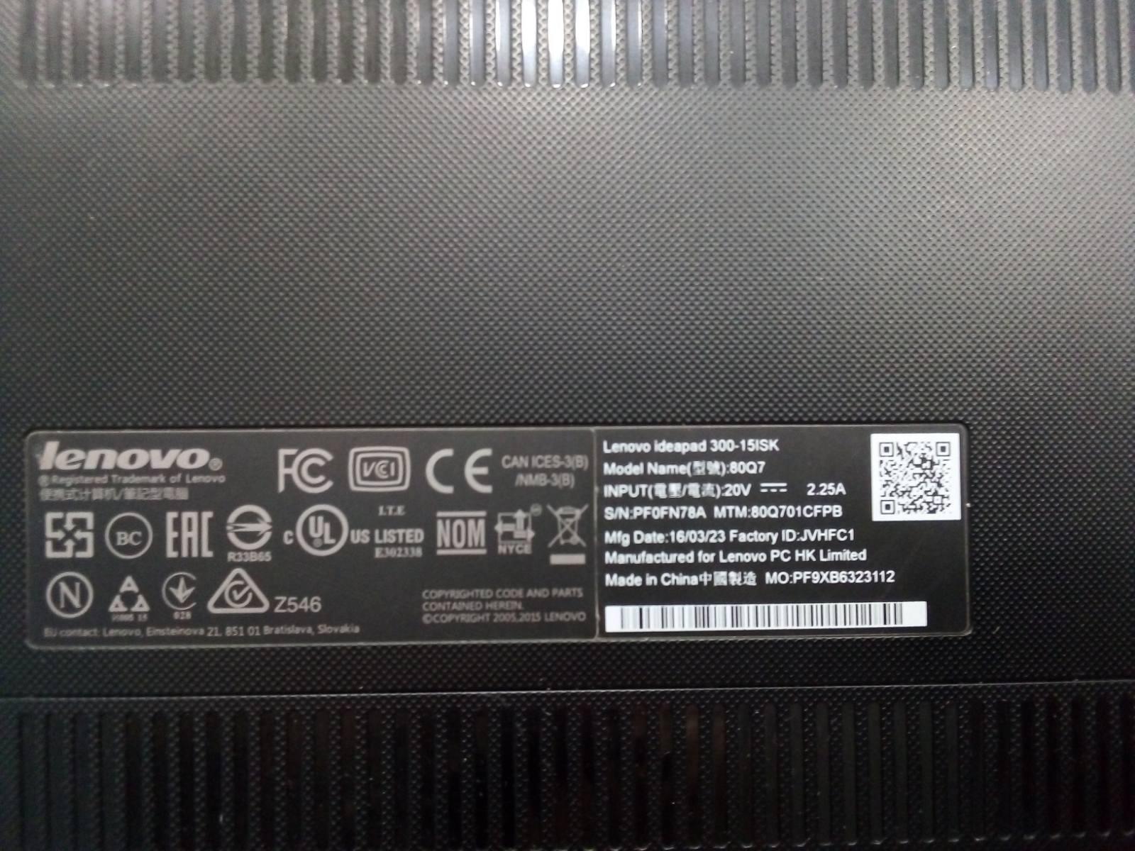 Lenovo Ideapad 300-15ISK battery